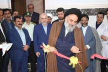 اندرزگاه جدید و مجتمع آموزشی و فرهنگی زندان سنندج به بهرهبرداری رسید