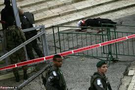 شلیک به یک دختر جوان در فلسطین + تصاویر