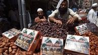 آغاز ماه مبارک رمضان در نقاط مختلف جهان