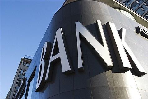 ۵ شرط تبادل مالی به دلار با بانکهای خارجی