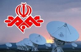 تغییر مدیران دو شبکه برون مرزی سیما