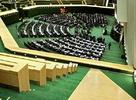مجلس اشخاص محروم از حق تاسیس حزب را تعیین کرد