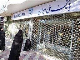 افتتاح بانک ویژه بانوان در مشهد+عکس