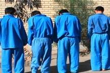 باند 4 نفره مالخر و سارقان گوشیهای همراه در مرکز تهران زمین گیر شدند