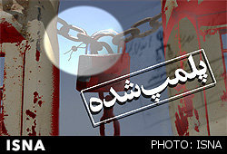 ۱۰ باشگاه غیرمجاز در تبریز پلمب شد