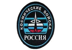 روسیه نیروی نظامی هوا- فضا تشکیل داد
