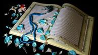 ترتیل جزء هجدهم قرآن مجید با صدای استاد منشاوی