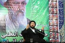 سخنرانی حجت الاسلام و المسلمین حاج سید علی خمینی در مراسم بزرگداشت آیت الله صالحی مازندرانی