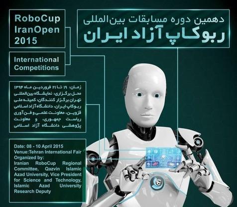 تهران، میزبان بزرگترین رویداد رباتیک غرب آسیا