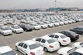 مقدمه چینی افزایش قیمت خودرو