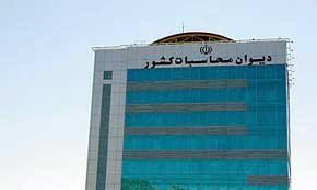 بانک مرکزی درکاهش ارزش پولی ملی مقصر شناخته شد/ سود سرشار بانک مرکزی از ارز مرجع