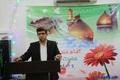 رونمایی از نرم افزار آموزشی نوحه های پامنبری در دشتی بوشهر