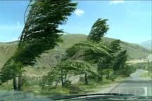 سرعت وزش باد در قزوین افزایش می یابد