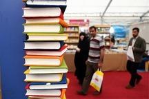 572 ناشر در نمایشگاه بین المللی کتاب کردستان ثبت نام کردند