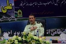 فرمانده انتظامی استان:واژه بیحجابی در استان کهگیلویه و بویراحمد معنایی ندارد