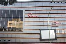 9 فیلم جشنواره بین المللی کودک و نوجوان در سنندج اکران می شود