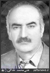 علی محمد ساکی ،شهردار قلب های خرم آباد