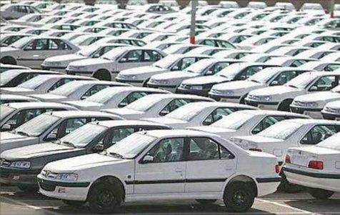 تازه ترین قیمت خودروهای داخلی در بازار + جدول/ 14 مهر 98