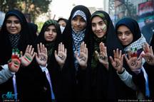 راهپیمایی باشکوه 13 آبان-2