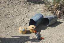 کشف محموله مواد منفجره در سیستان و بلوچستان
