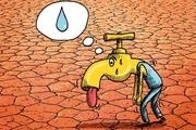از افت سطح آب های زیر زمینی تا جلوگیری از انشعابات غیرمجاز آب