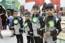 ۱۷ هزار کلاس اولی در جنوب شرق تهران سال تحصیلی را آغاز کردند
