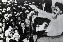 آئین گرامیداشت قیام 15 خرداد در لرستان برگزار شد