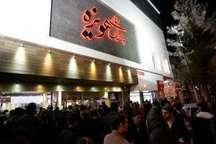 فروش 14 میلیارد ریالی سینماهای مشهد در ایام نوروز