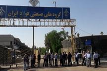 جمعی ازطلبکاران گروه ملی صنعتی ایران خواستار مطالبات خودشدند