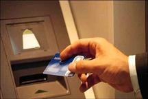 خطر سرقت رمز بانکی در خریدهای کنار خیابانی  شهروندان از فروشگاههای نامعتبر خرید نکنند