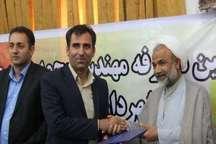 شهردار جدید شهر برازجان بوشهر معرفی شد