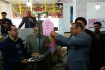 زنگ حماسه مردمی ششم بهمن آمل در مدارس مازندران نواخته شد