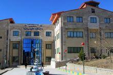 موفقیت های علمی دانشگاه یاسوج غرورآفرین است