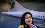 مدیرعامل هما: قرارداد خرید 6 هواپیمای ATR دیگر نهایی شده است