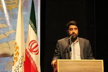 وضعیت ساخت کتابخانه مرکزی شیراز مشخص شود