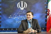 فعالیت 21 پایگاه انتخاب رشته کنکور در کرمانشاه آغاز شد