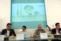 فعالیت اپلیکیشن اینترنتی تاچ سی برای رزرو تاکسی در یزد آغاز شد