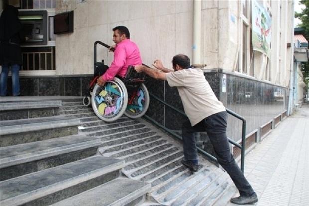 ادارات دولتی برای معلولان مناسب سازی شوند