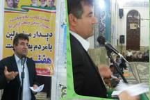 بهره برداری و اجرای 24 طرح در دیلم بوشهر