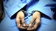 فرماندار سابق سراوان دستگیر شد کیفرخواست پرونده کیشکور خودرو تا پایان اردیبهشت صادر میشود