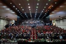 برپایی کنفرانس مدیریت صنعتی گام اساسی توسعه کارآفرینی در دانشگاههای مازندران