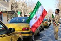 رژه نمادین خودرویی و موتوری در اشنویه برگزار شد