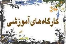 صدور 350 فقره گواهینامه آموزش صنعتی و معدنی در آذربایجانغربی