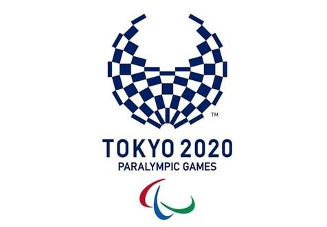 تغییر محل اسکان کاروان ایران در پارالمپیک ۲۰۲۰ توکیو