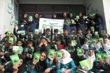 فعالیت 10 هزار دانش آموز قزوینی به عنوان همیار طبیعت