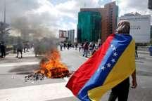 یورش جمعی از حامیان دولت ونزوئلا به ساختمان کنگره