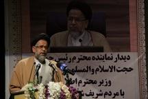 علوی: دشمنان با همه قومیت های ایرانی عداوت دارند
