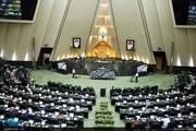 استیضاح وزیر ورزش و بررسی گزارش وضعیت بازار خودرو در دستور مجلس