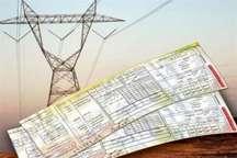 شرکت برق خراسان شمالی 224 میلیارد ریال از مشترکان مطالبه دارد