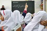 ثبت نام نوآموزان بدو ورود به دبستان در گیلان از یازدهم خرداد